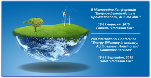 II-International-Conference-Energy-efficiency-in industry-agriculture-and-housing-Ukraine