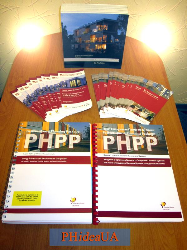 phideaua-prizes