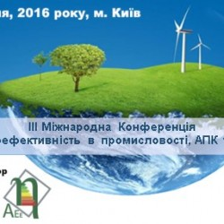 3-international-conference-energy-efficiency-ukraine-2016