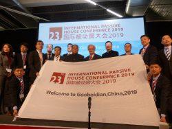 22-а Міжнародна Конференція Пасивного Будинку 2018, Мюнхин, Німеччина